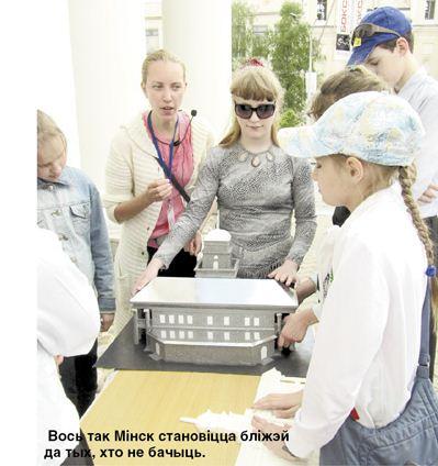minsk-exhibition