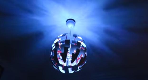 ps2014lamp