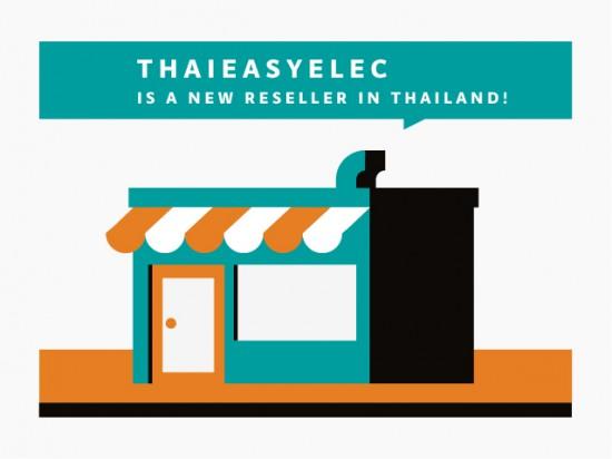 ThaiEasyElec_blogpost