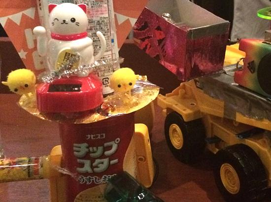 Hebocon Tokyo 2016 Trophy made by Daiju Ishikawa's 4 year old son.